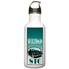 Cute Sportsman Water Bottle