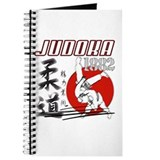 Commemorative Judo Journal
