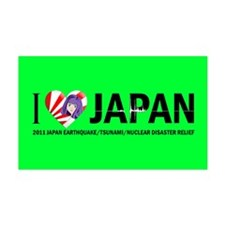 Japan Relief 38.5 x 24.5 Wall Peel