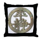 """Chinese Insignia"" ~ Throw Pillow ~ Distressed"