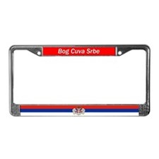 Serbian License Plate Frame