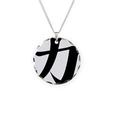 kanji strength black Necklace