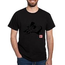 kanji soul black T-Shirt
