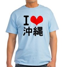 I Love Okinawa T-Shirt