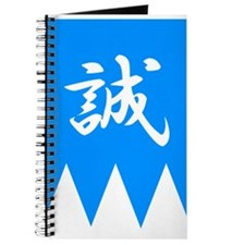 Shinsengumi Journal