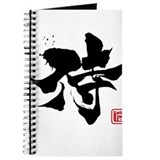 Kanji Samurai Journal