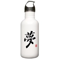 Kanji Dream Water Bottle