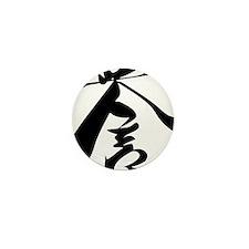 Kanji Honor Mini Button (100 pack)