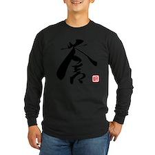 Kanji Honor T