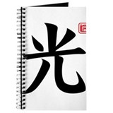Kanji Light Journal