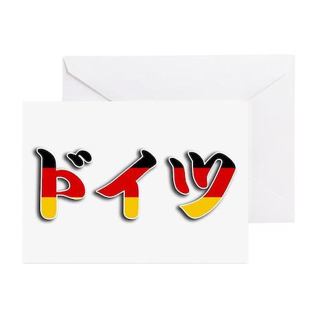 Germany Katakana Greeting Cards (Pk of 10)
