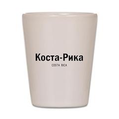Costa Rica in Russian Shot Glass