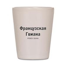 French Guiana in Russian Shot Glass