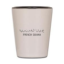 French Guiana in Arabic Shot Glass