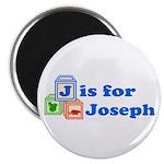 Baby Blocks Joseph 2.25