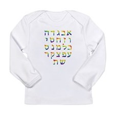 Hebrew Alef bet Alphabet Long Sleeve Infant T-Shir