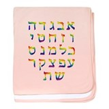 Hebrew Alef bet Alphabet baby blanket