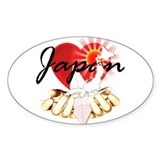 My heart and pray for Japan relief - Decal