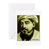 Maimonides Greeting Cards (Pk of 20)