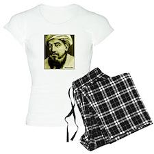 Maimonides Pajamas