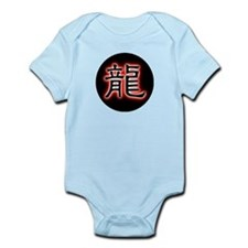 Dragon Calligraphy Infant Bodysuit