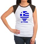 Stop For Greeks Women's Cap Sleeve T-Shirt