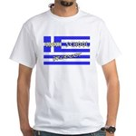 Greek School Dropout White T-Shirt