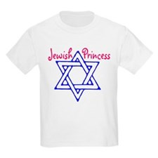 Jewish Princess Kids T-Shirt