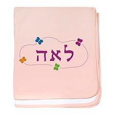 Jewish Baby Blanket baby blanket