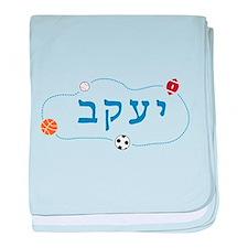 Cute Heb baby blanket