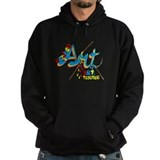 Retired Teacher 2 Hoodie