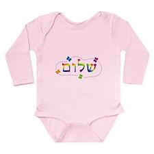 Jewish Baby Long Sleeve Infant Bodysuit
