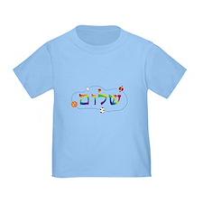 Jewish Toddler Tees T