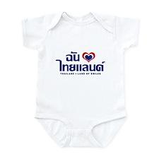 I Love (Heart) Thailand Infant Bodysuit