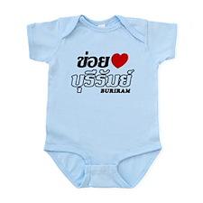 I Love (Heart) Buriram, Thailand Infant Bodysuit