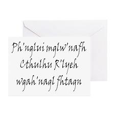 HPL: Ph'nglui Greeting Cards (Pk of 10)
