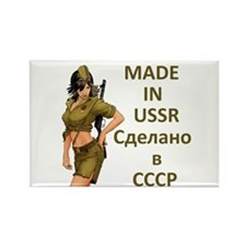 Made_in_USSR Magnets