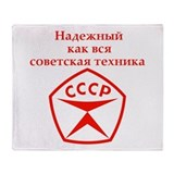 USSR QUALITY Throw Blanket
