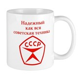 USSR QUALITY Small Mug