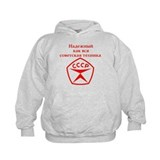 USSR QUALITY Hoody