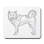 Siberian Husky Outline Mousepad
