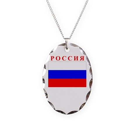 Russian Flag Necklace Oval Charm