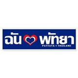 I Love (Heart) Pattaya Bumper Sticker