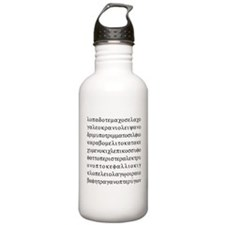 Lopado... Water Bottle