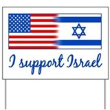 Support Israel Yard Sign