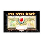 Pr Ntr Kmt 35x21 Wall Decal