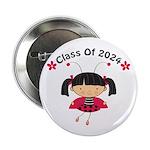 """2024 Class Gift 2.25"""" Button"""
