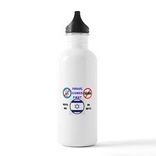 NO OBAMA 2012 Water Bottle