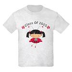 2025 Class of Gift Kids Light T-Shirt