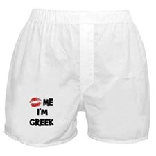 Kiss Me I'm Greek Boxer Shorts